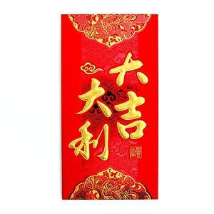 5-Stk-Hochwertig-Dick-Gross-Chinesisches-Neujahr-Geld-Umschlaege-Hong-Bao-Rot