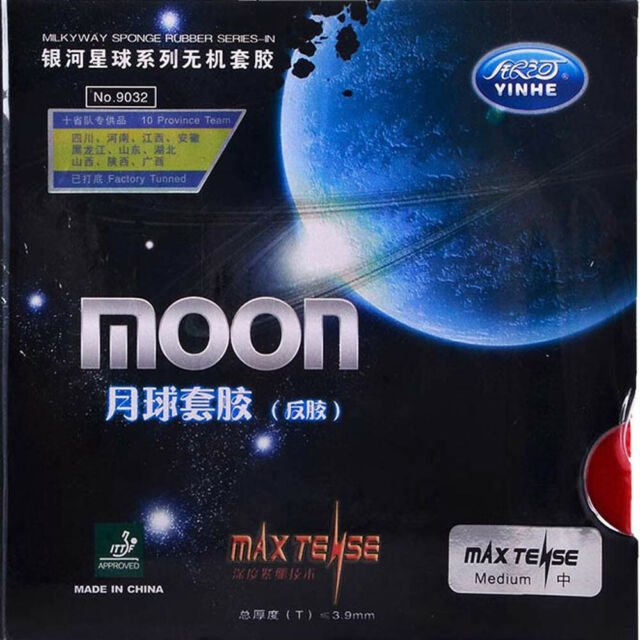 Melbourne New YINHE Neptune Long-Pips Table Tennis Rubber with Sponge Galaxy