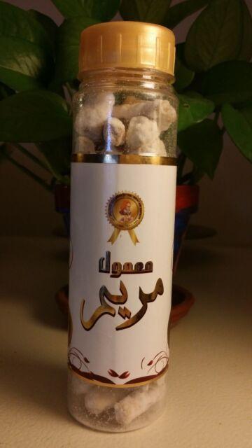 BAKHOOR Incense MAMOOL Mariam AL-Khayam Zafron Oud  Scented chip Oudh Bakhour US