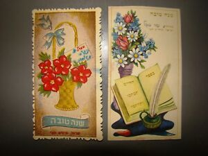 Jewish judaica vintage shana tova new year greetings card letter image is loading jewish judaica vintage shana tova new year greetings m4hsunfo