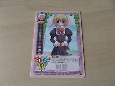Carte manga Lycee Otome wa Onee-sama ni Koishiteru  Kana Suouin promo   !!!