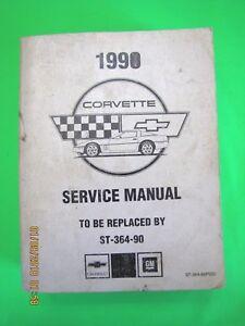 1990 chevrolet corvette service manual ebay rh ebay com 1990 corvette zr1 owners manual 1972 Corvette
