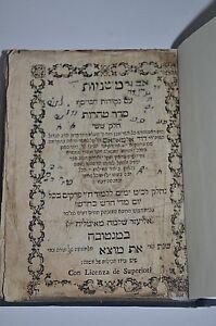 1777 Mishnayos Mantua judaica antique book hebrew Jewish RARE משניות מנטובה