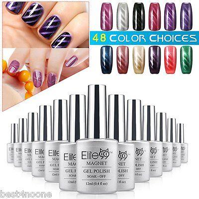 Elite99 Cat Eye 3D Magical Gel Polish Soak Off UV LED Nail Manicure Salon