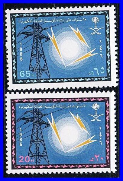 Arabie Saoudite 1986 électricité Neuf Sans Charnière Fabrication Habile