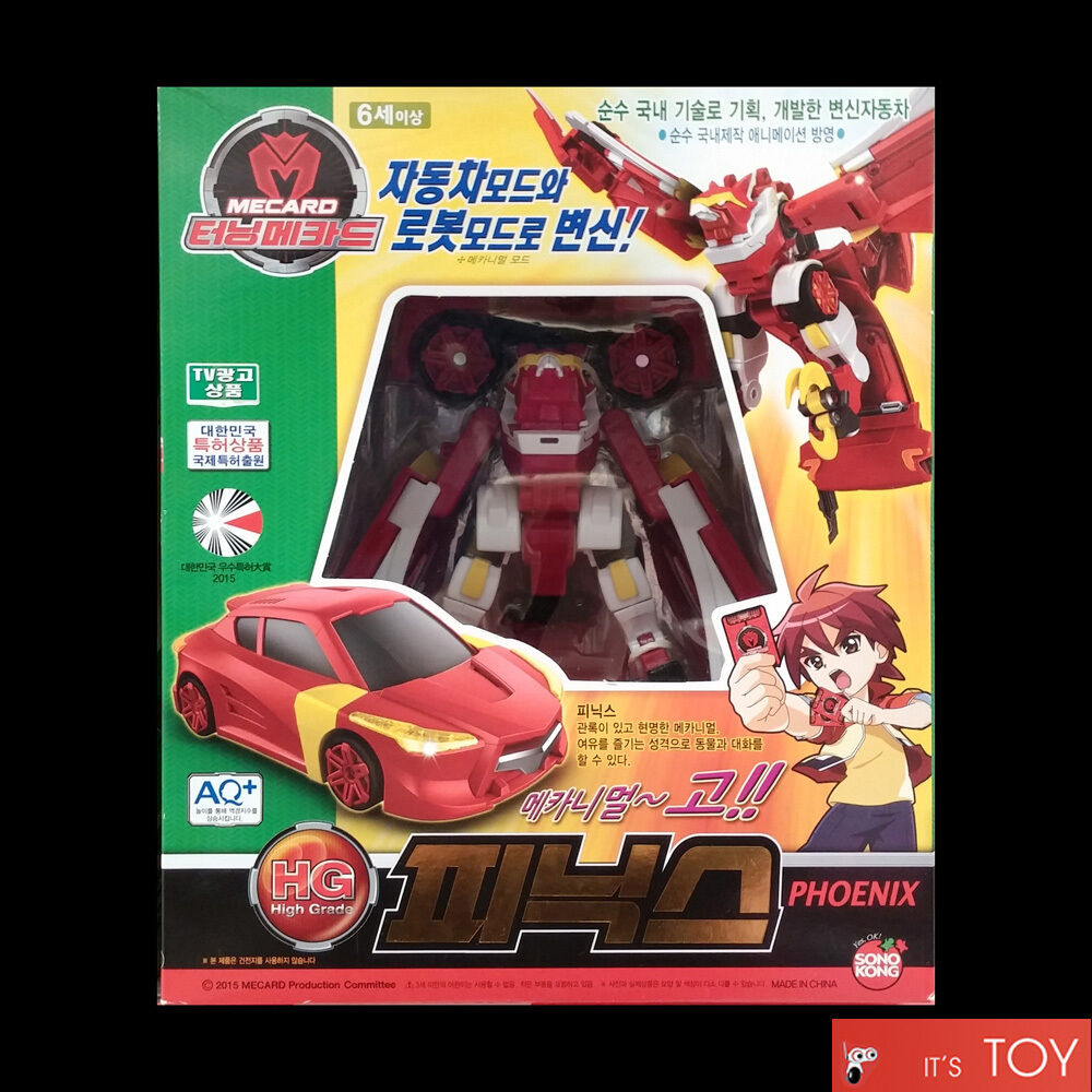 Turning Mecard HG PHOENIX Red High Grade Real Type Transformer Robot Car Toy