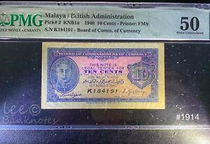 BOCOC-Malaya-1940-King-10-Cents-PMG50