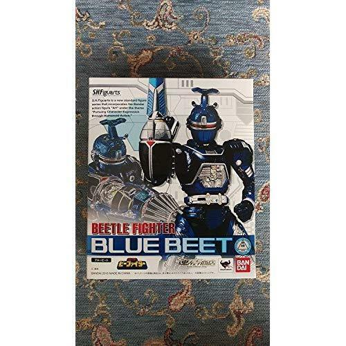 Big Bad Käfer Beetleborgs  S.H.Figuarts - Blau Beet
