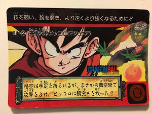 Dragon Ball Z Carddass Hondan PART 15-606