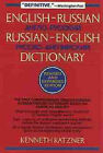 English-Russian, Russian-English Dictionary by Kenneth Katzner (Paperback, 1995)