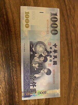 Taiwan 1000 Yuan Single Banknote Taiwanese Nt Good Condition Bank Notes Ebay