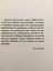 miniature 4 - Edizioni Controinformazione da Primavalle via Ottaviano indagine 1975 illustrato