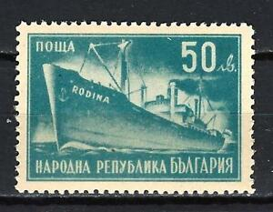 Bulgarie-1947-association-maritime-Yvert-n-565-neuf-1er-choix
