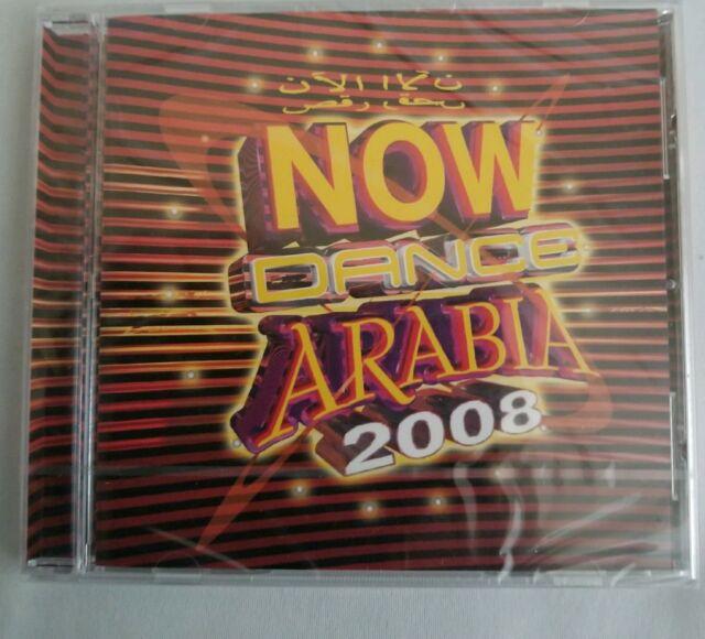 Now Dance Arabia 2008  (UK IMPORT)  CD NEW