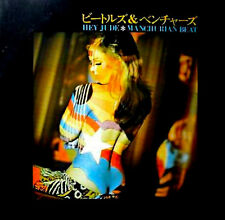 LISTEN ! SEXY NUDE & PSYCH JAZZ FUNK ! JIMMY TAKEUCHI THE BEATLES & VENTURES ORG