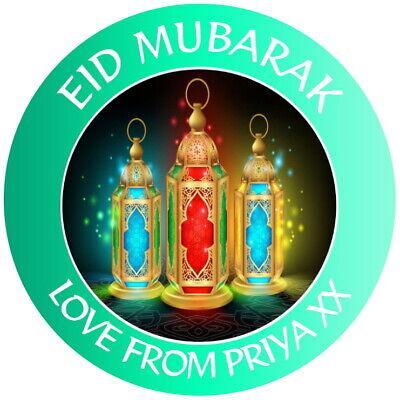 Eid Mubarak Personalizzato Gloss Ramadan Lanterna Verde Celebrazione Adesivi- Costruzione Robusta