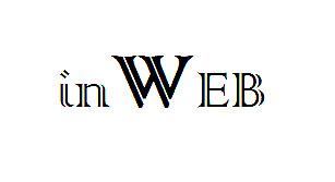 inweb-service
