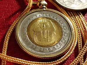 """Egyptian King Tut Gold Filled Pound Pendant 18KGF 24"""" Gold Filled Foxtail Chain"""