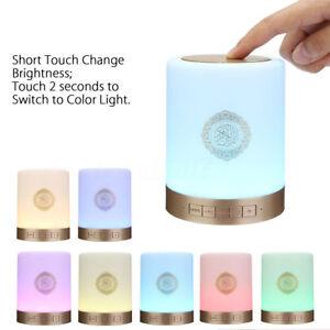 Coran-Haut-parleur-Enceinte-bluetooth-Tactile-Lampe-LED-Lumiere-Musulman-Islam