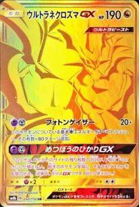 Pokemon-Karte-Japanisch-Ultra-necrozma-GX-Gold-selten-250-150-UR-sm8b-mint