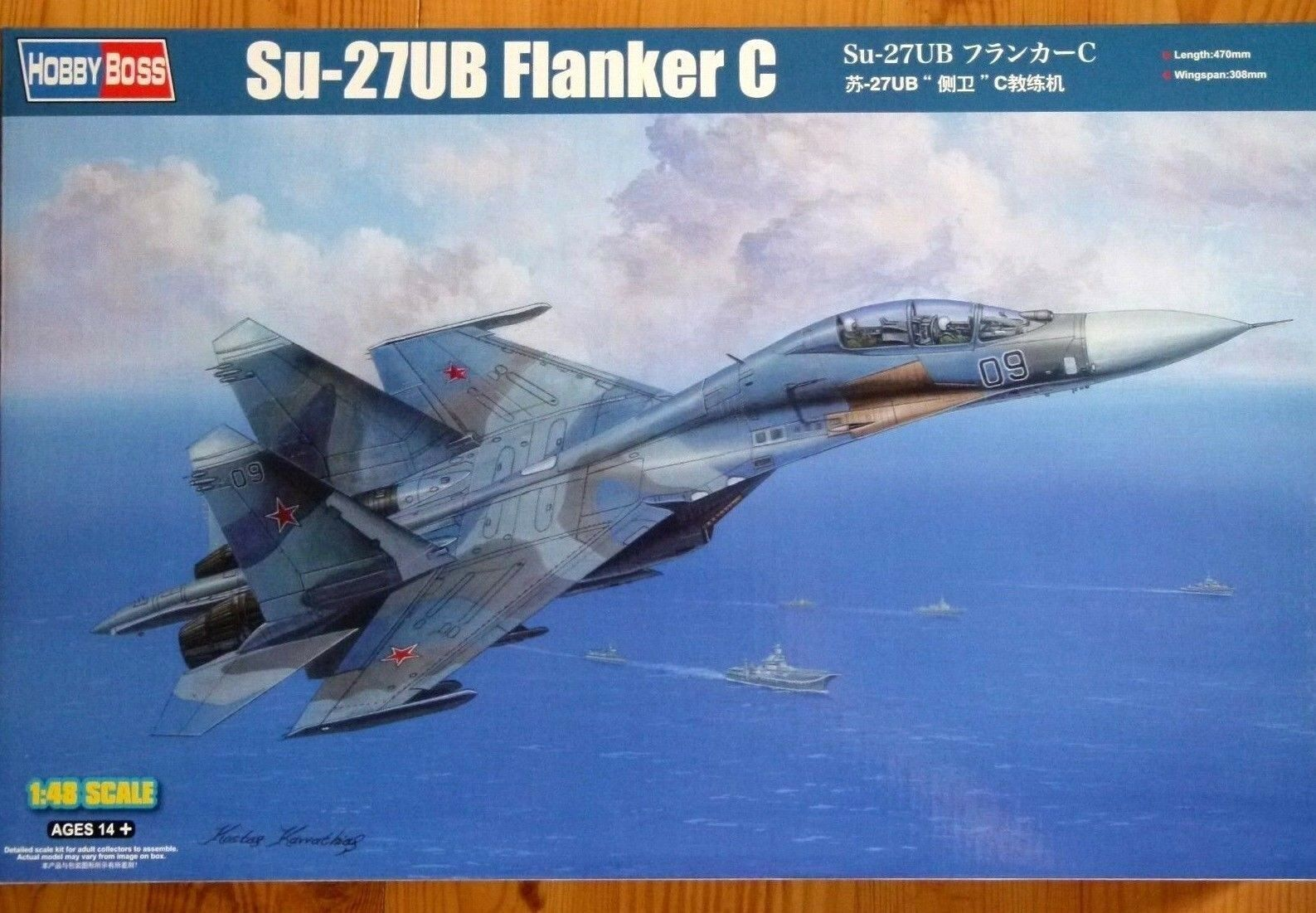 Hobbyboss 1 48 Sukhoi Su-27UB Flanker C Aircraft Model Kit