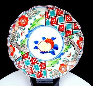 """CHINESE ANTIQUE PORCELAIN FAMILLE ROSE SCENIC GEOMETRIC PANELS 8 1/4"""" PLATE"""