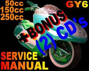 scooter 50cc 150cc 250cc repair shop manual cd lancer atm50 a1