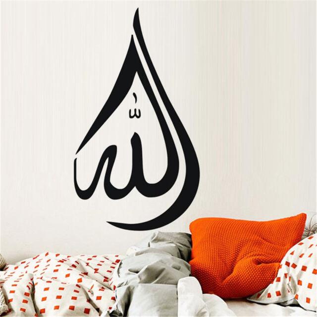 Islamic Wall Art Sticker Muslim Arabic Bismillah Quran Calligraphy ...