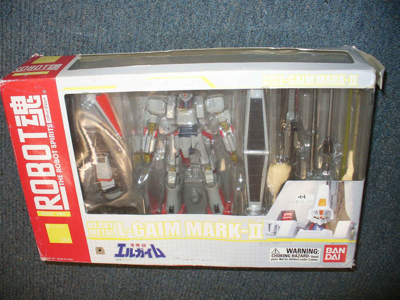 Bandai The Robot Robot Robot Spirits Heavy Metal L Gaim Mark II R Number 084 dae6e4