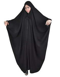 Image result for abaya cover for muslim women