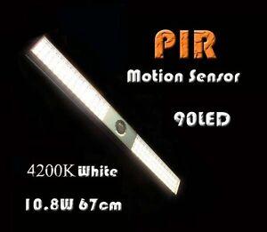 Lighting, Fans 10.8w 90led Pir Motion Sensor 1080 Lumens 4200k White Ceiling Tube Lights Be Novel In Design