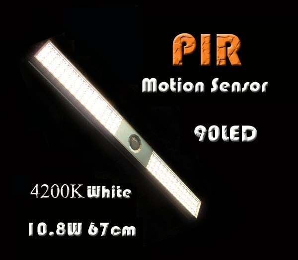 10.8W 90LED PIR Motion Sensor 1080 Lumens 4200K White Ceiling Tube Lights