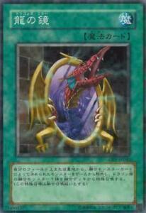 Cloudian Storm Dragon Japanese - Yugioh LODT-JP040 * Common