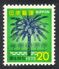Japan 1973 Afforestation/Palm Trees/Nature/Plants/Conservation 1v (n29722)