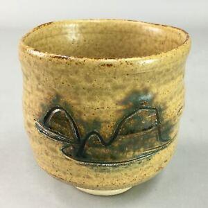 Japanese Ceramic Tea Ceremony Bowl Chawan Vtg Ki Seto Cylindrical Pottery GTB604