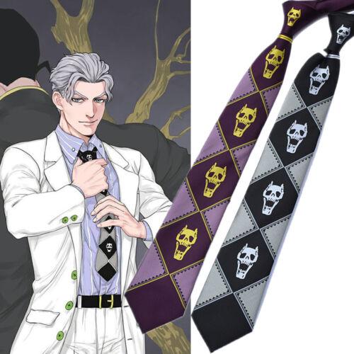 JoJo Bizarre Adventure Kira Yoshikage Cosplay Tie Skinny Skull Necktie US Ship