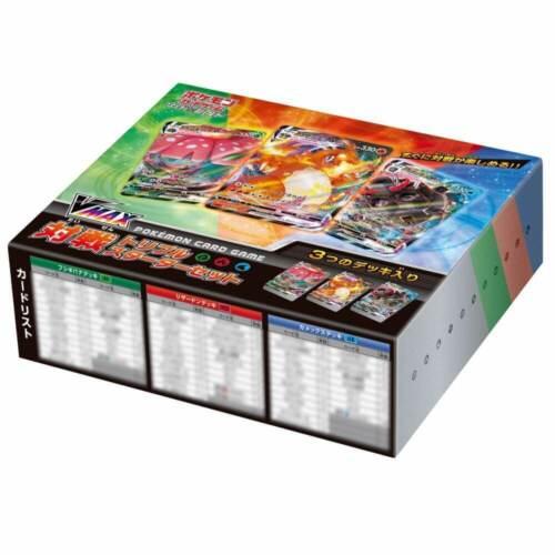 PSL Pokemon Card Game Sword /& Shield VMAX Competitive Triple Starter Set F//S