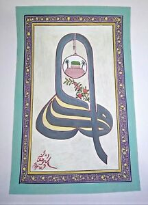 Islamic-Calligraphy-Handmade-Painting-Wall-Decor-Art
