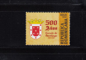 Dominican-Republic-2008-Santiago-City-Sc-1457-mint-never-hinged