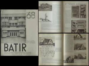 Alerte Batir N°68 1938 Ostende, Coq Sur Mer, Wit Van Der Hoop, Oostduinkerke, Leon Ide Pas De Frais à Tout Prix