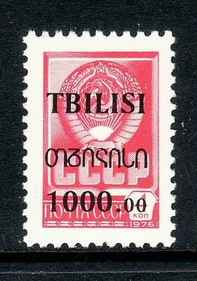 GEORGIA 1993 - EMISSIONE DI TBILISI - II TIPO - R. 1000 - MNH