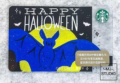 STARBUCKS HALLOWEEN BAT GIFT CARD Coffee