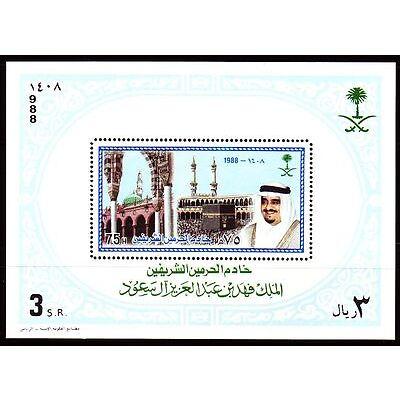 Saudi Arabia 1988 ** Bl.22 Moscheen Mosques Architektur Architecture