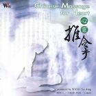 Chinese Massage for Heart by Various Artists (CD, Aug-2001, Wind (Label #1))