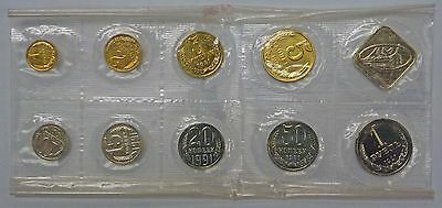 Sold without coins !!! Album USSR coins regular coinage 1961-1991