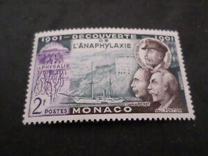 SincèRe Monaco 1953, Timbre 394, Richet Et Portier, Decouverte Anaphylaxie, Neuf**, Mnh Jolie Et ColoréE