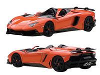 Lamborghini Aventador Roadster J Arancio Argos Orange 1/43 Car By Autoart 54652