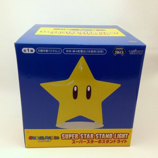 Super Mario Super Star and Hatena Block Stand Light Taito Nintendo Japan import