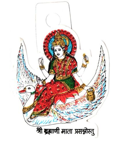 Traditional Shree Brahmani Mataji Glitter Sticker Adhesive Religious Sticker