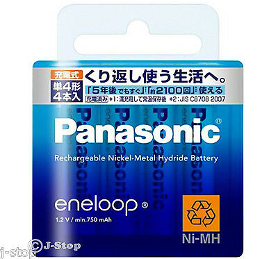4 Panasonic Eneloop 2100 Times Rechargeab​le Batteries AAA White Model 750mAh